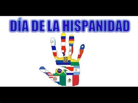 Día de la Hispanidad, Fiesta Nacional de España. ¿cuando y ...