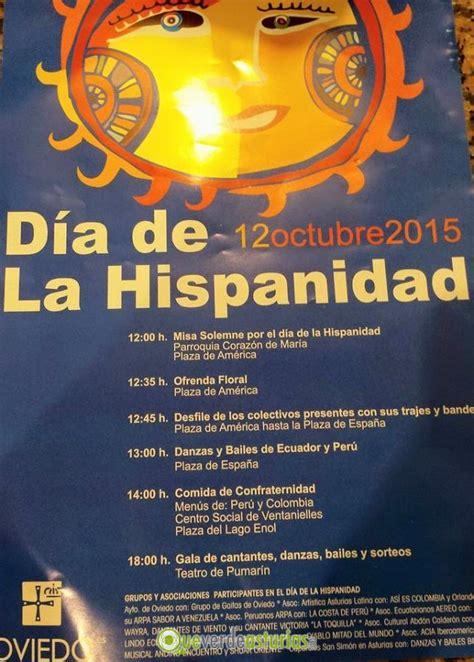 Día de La Hispanidad Oviedo 2015 | Fiestas en Oviedo ...