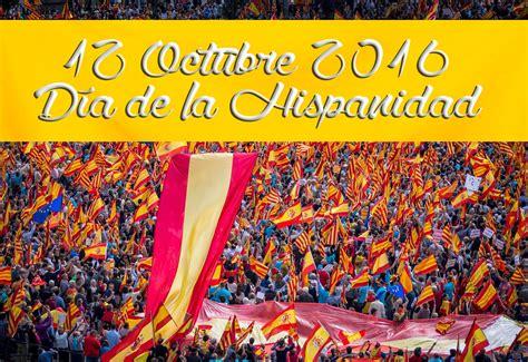 Día de la Hispanidad   Plaza Cataluña de Barcelona #120 ...