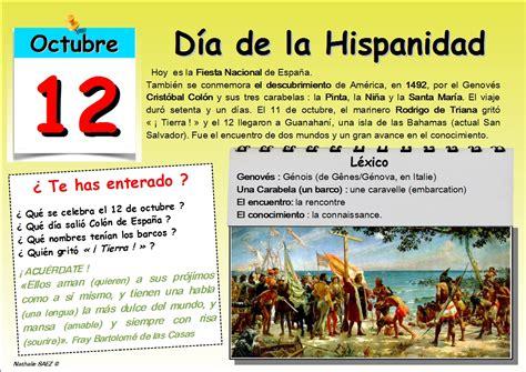 » Dia de la Hispanidad   ¿ Qué pasa en la 212
