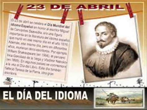 Día del idioma castellano o español   YouTube