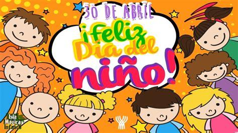 Día del niño Canción Infantil  Feliz día del niño  30 de ...