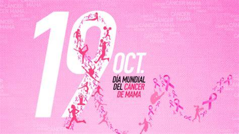 Día Internacional contra el Cáncer de mama, el origen de ...