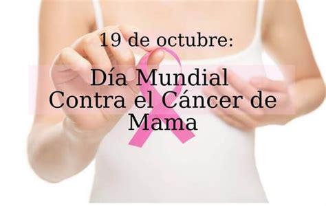 Día Mundial del Cáncer de Mama 2020   Clínica ginecológica