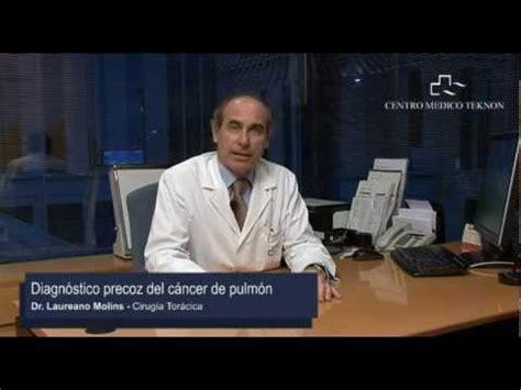 Diagnóstico precoz del cáncer de pulmón   Centro Médico ...