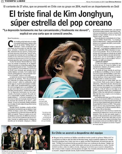 Diario  Las ultimas Noticias  | •K Pop• Amino