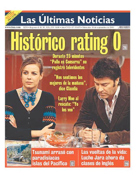 Diario por Diario: LAS ULTIMAS NOTICIAS   CHILE