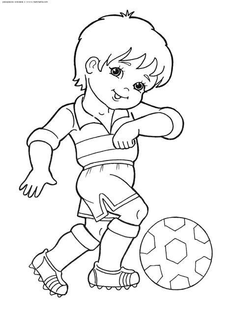 Dibujos de colorear niños deportistas imagenes