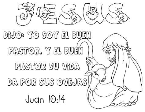 DIBUJOS PARA COLOREAR: TEXTOS BIBLICOS PARA COLOREAR CON ...