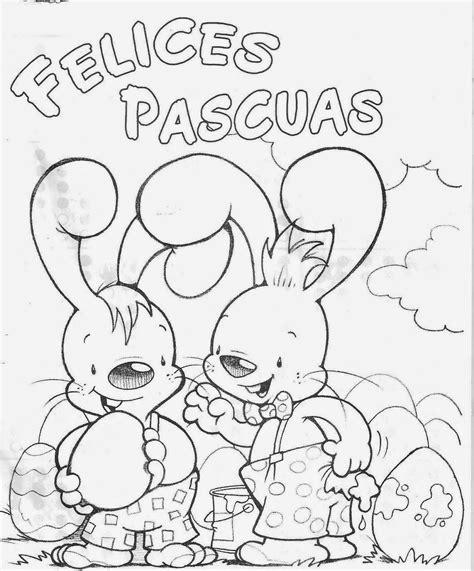 DIBUJOS PARA DOCENTES: FELICES PASCUAS!