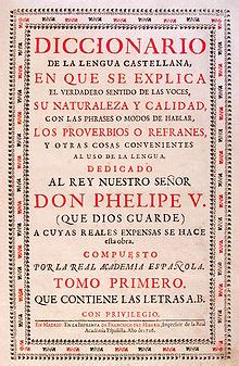 Diccionario de Autoridades – Wikipedia