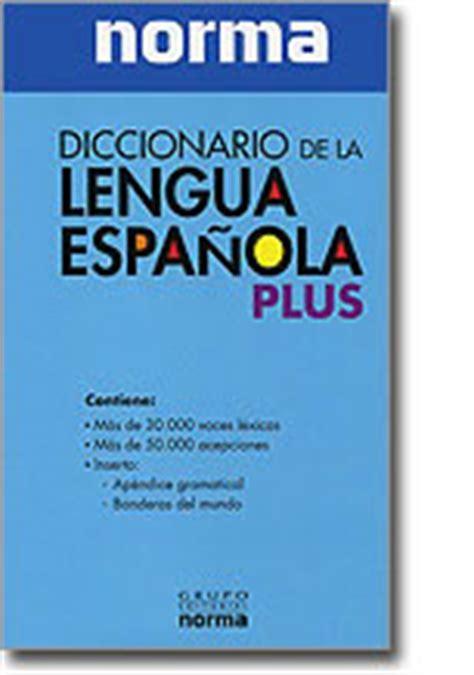 Diccionarios: Diccionario de la lengua española plus ...