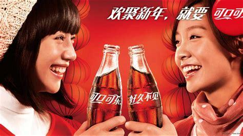 Dieta: Coca Cola influyó en la política antiobesidad de ...