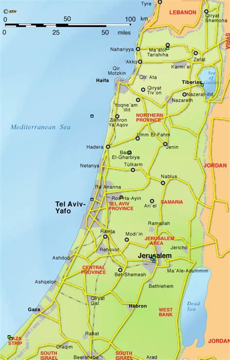 Diferencias entre Israel y la Iglesa † Blogs Cristianos