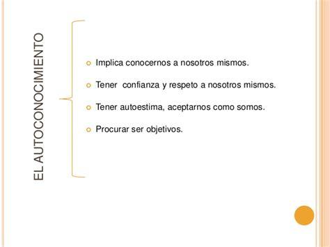 Dimensiones del ser personal la introspeccion y el ...