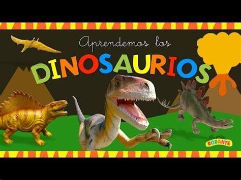 DINOSAURIOS EN ESPAÑOL PARA NIÑOS   YouTube | Dinosaurs ...