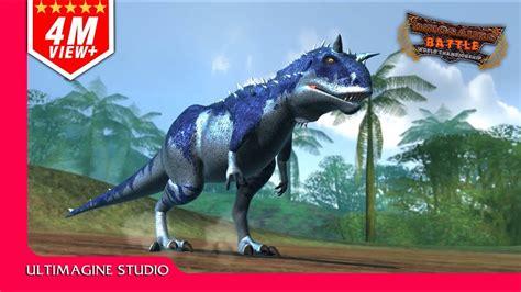 Dinosaurs Battle s1 GA2   YouTube