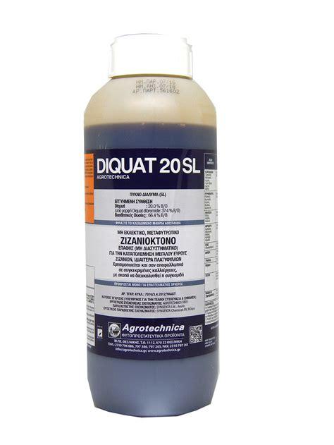 DIQUAT 20 SL 1 lt | Agrotechnica | Φυτοπροστατευτικά προϊόντα