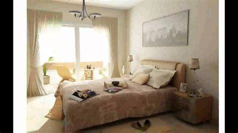 Diseños Dormitorios Matrimoniales   YouTube