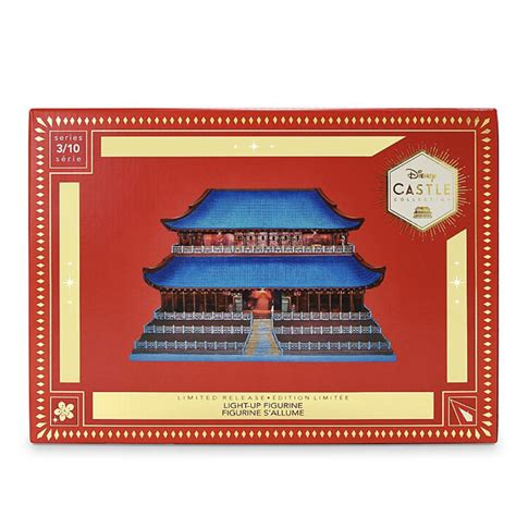 Disney Castle Collection Mulan Imperial Palace Light Up ...