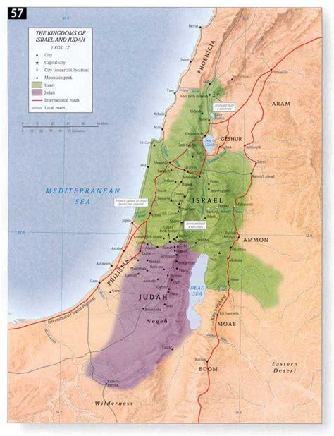 División del Reino de Israel I