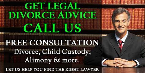 divorce laywer attorney hotline helpline free advice 2018.jpg