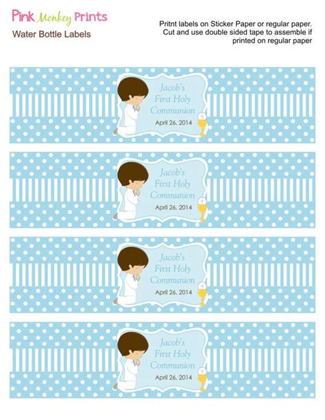 DIY Boy First Communion Water Bottle Labels by ...