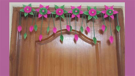 DIY   Very Easy Handmade Door Hanging Toran   Paper Craft ...