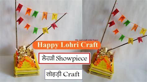 DIY  Very Easy Happy Lohri Craft    ਲੋਹੜੀ Showpiece ...