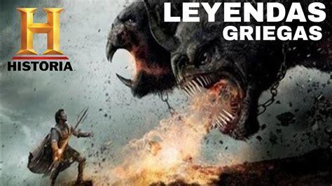 DOCUMENTALES DE HISTORIA  LAS LEYENDAS GRIEGAS,HISTORIA ...
