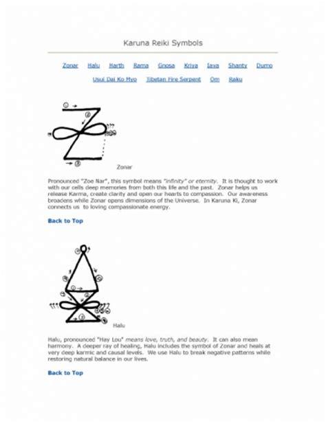 Documento Karuna Reiki Symbols   grupos.emagister.com