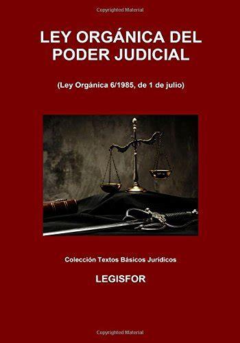 Dodaccije: Ley Orgánica del Poder Judicial: 4.ª edición ...