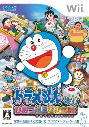 Doraemon Wii: Himitsu Douguou Ketteisen!   GameSpot