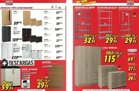 Dormitorios de Brico Depot   EspacioHogar.com