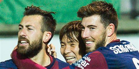 Dos jugadores del Eibar piden perdón tras la aparición de ...
