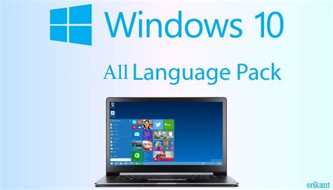 Download and install Windows 10 build 10240 All Languages ...