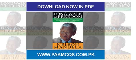 DOWNLOAD NOW LONG WALK TO FREEDOM in PDF   PAK MCQS PK