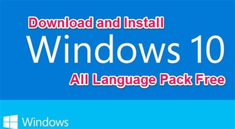 Download Windows 10 version 1809 October Update Language ...