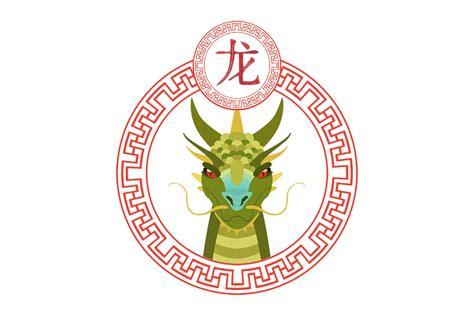 Dragón   Viernes 3 de Enero del 2020   Tu Horóscopo Chino