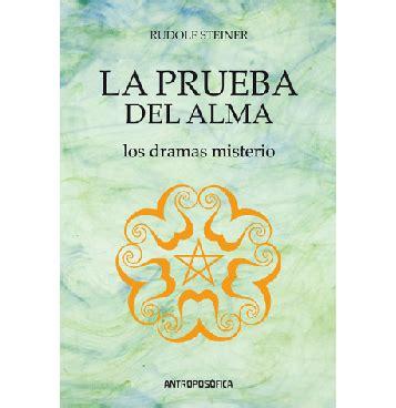 Dramas Misterio: Prueba del Alma, La