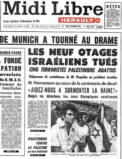 Du Nazisme au Jihad  par Jean Francois Cyrille ...