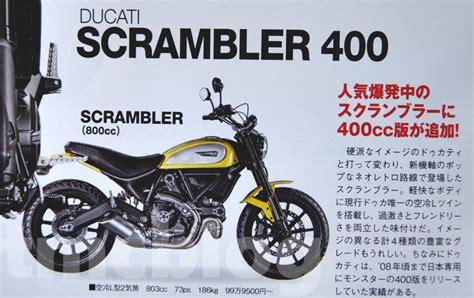 Ducati Scrambler 400 2016