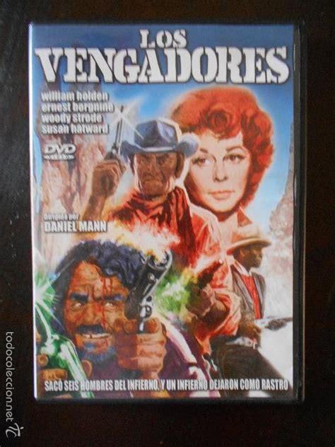 Dvd los vengadores  1972    daniel mann, willia   Vendido ...