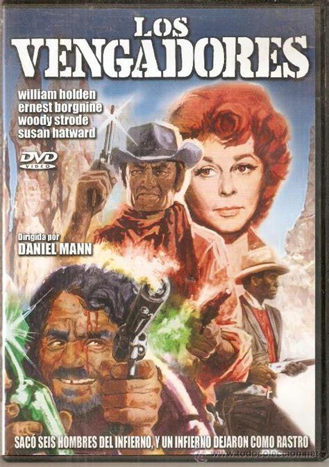 dvd western los vengadores william holden ernes   Comprar ...