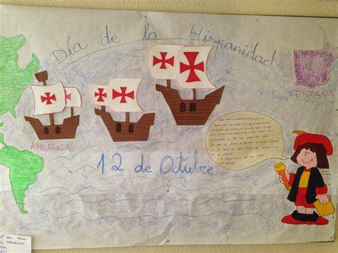 EAEHD PUERTOLLANO: Día de la hispanidad
