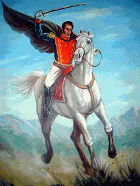 Ecuador Celebrates – Bolivar Birthday July 24