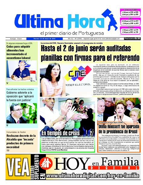Edición 13 05 2016 by Ultima Hora   El primer diario de ...