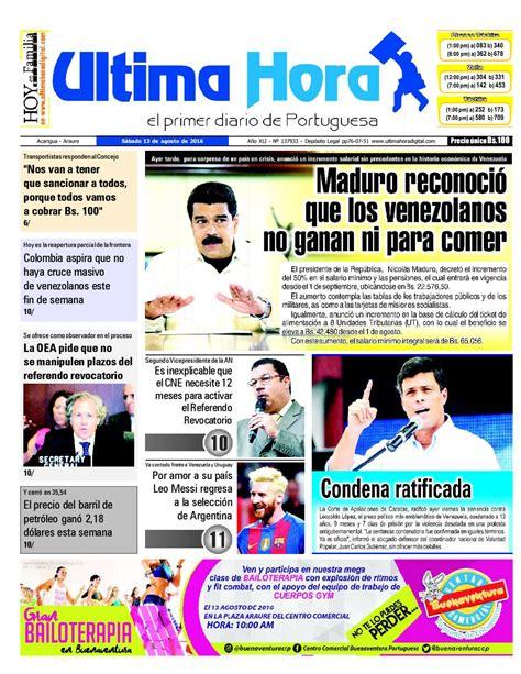 Edición 13 08 2016 by Ultima Hora   El primer diario de ...