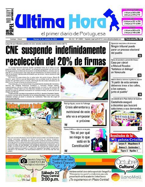 Edición 21 10 2016 by Ultima Hora   El primer diario de ...