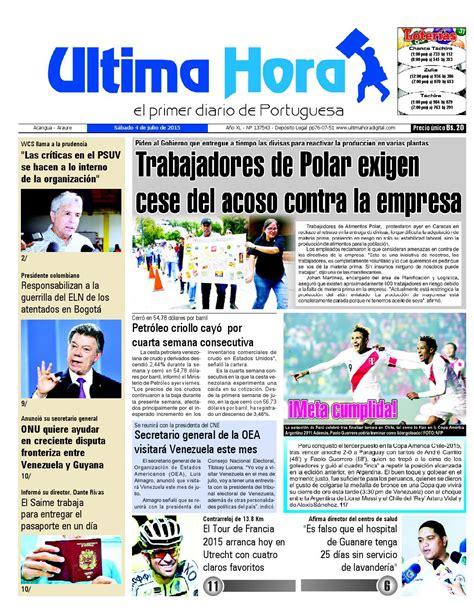 Edicion04 07 2015 by Ultima Hora   El primer diario de ...